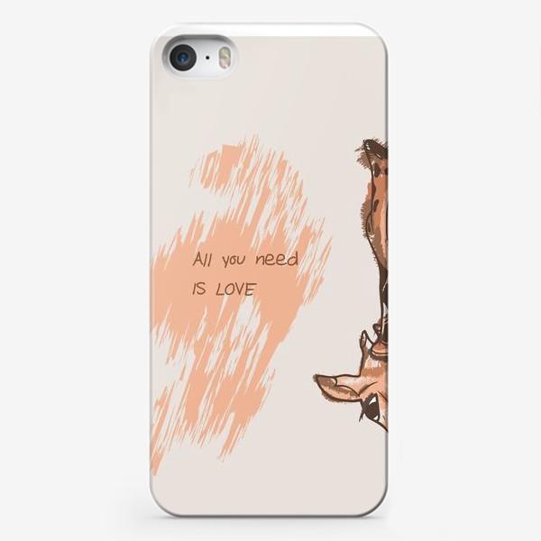 Чехол iPhone «All you need is love:)»