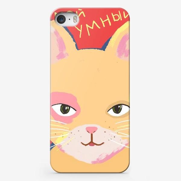 Чехол iPhone «Умный кот»