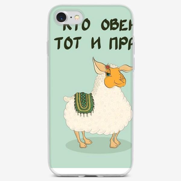 Чехол iPhone «Кто овен, тот и прав»