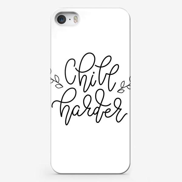 Чехол iPhone «Отдыхай сильней!»