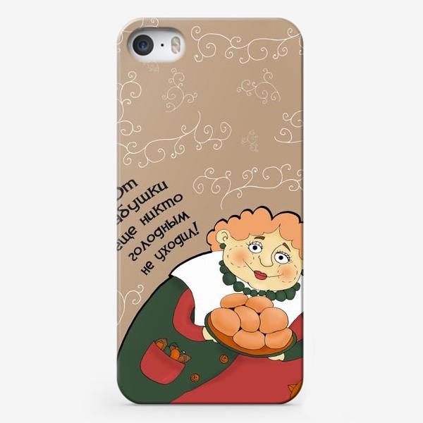 Чехол iPhone «Бабушка с пирожками. Подарок бабушке на 8 марта, на день рождения»
