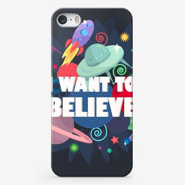 Чехол iPhone «Я хочу верить в НЛО»