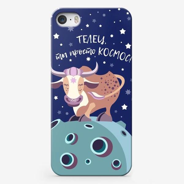 Чехол iPhone «Подарок для Тельца»