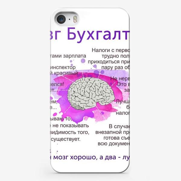 Чехол iPhone «Мозг Бухгалтера»