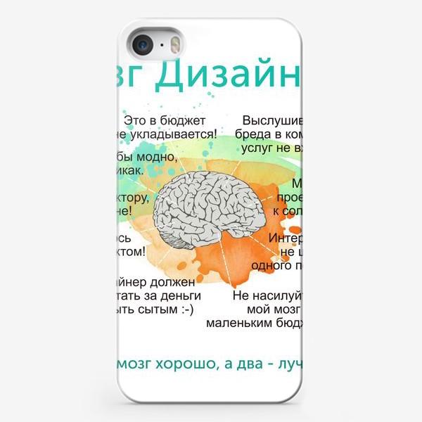 Чехол iPhone «Мозг Дизайнера»