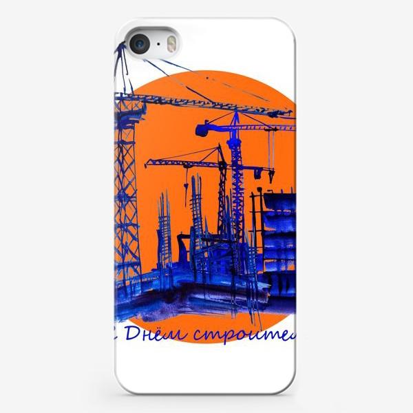 Чехол iPhone «Акварель в синих тонах, изображающая стройку и подьемные краны к Дню строителя»