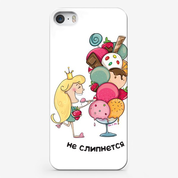 Чехол iPhone «Не слипнется»
