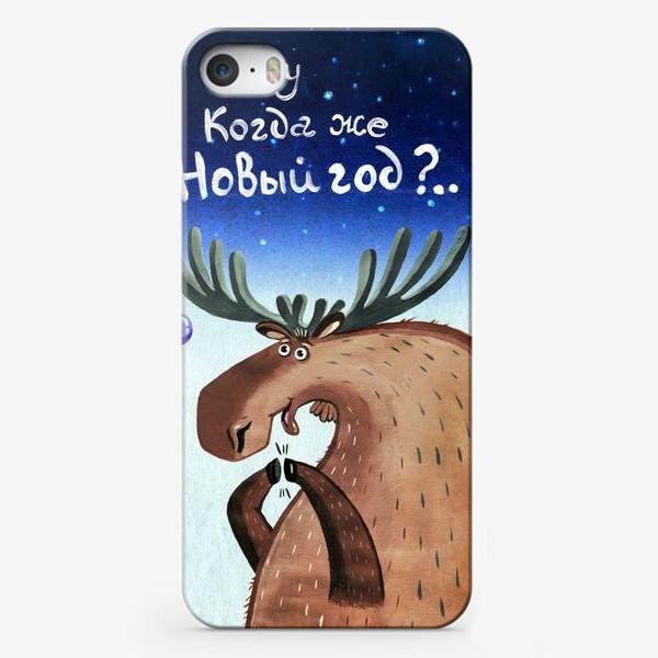Чехол iPhone «Ну когда уже Новый год?»
