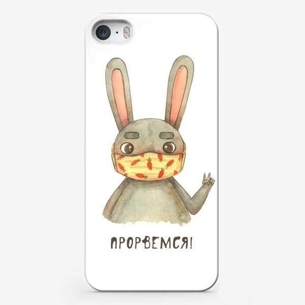 Чехол iPhone «Прорвемся! Заяц в маске. »