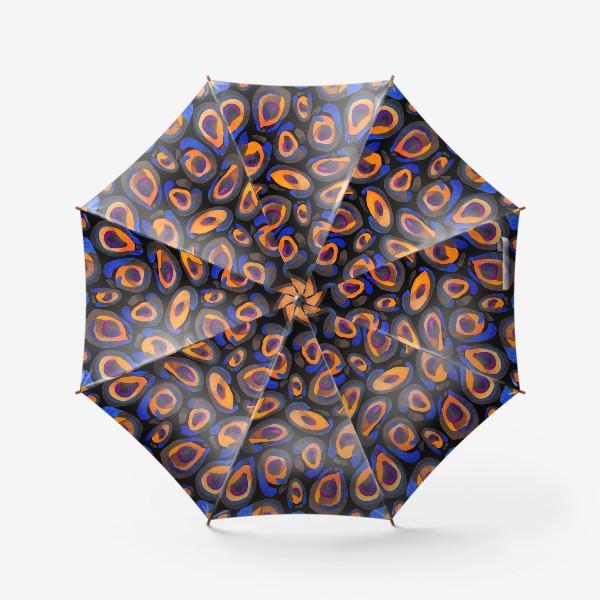 Зонт «Шкура экзотического животного яркая»