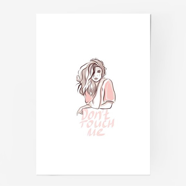 Постер «Do not touch me»