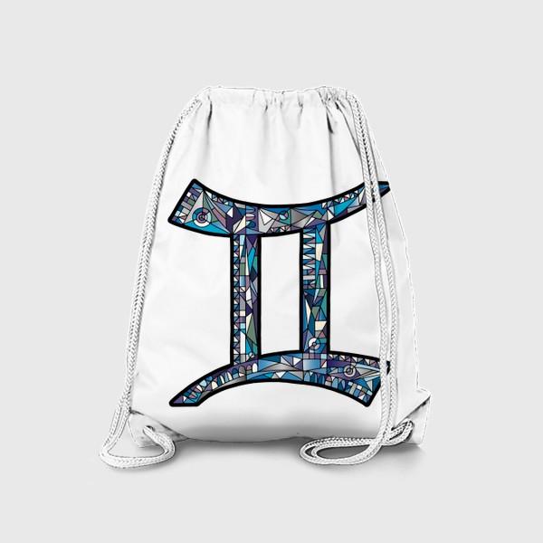 Рюкзак «БЛИЗНЕЦЫ знак зодиака»