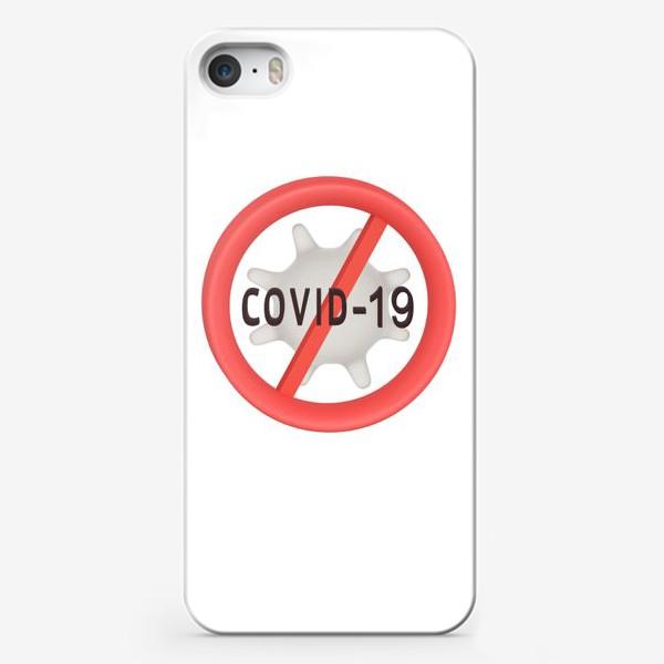 Чехол iPhone «Стоп COVID-19»