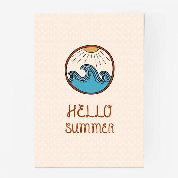 Постер «Hello summer_4»