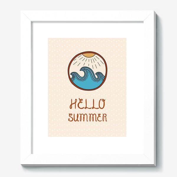 Картина «Hello summer_4»