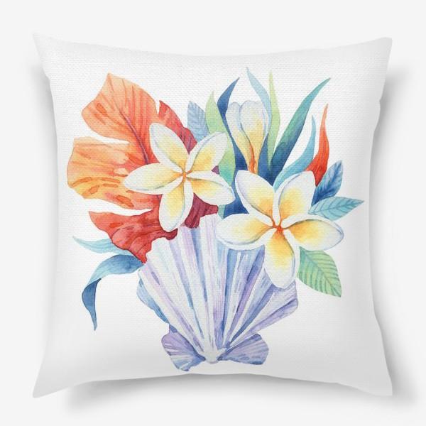 Подушка «Тропики. Ракушка и цветы»