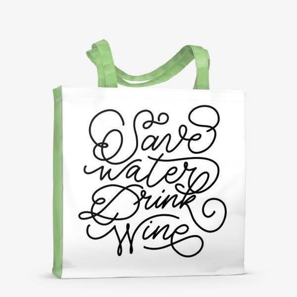 Сумка-шоппер «Save Water, Drink Wine»