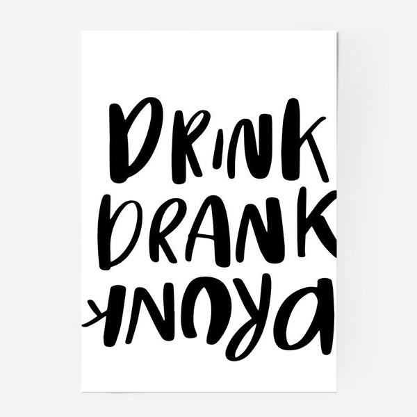 Постер «Drink»