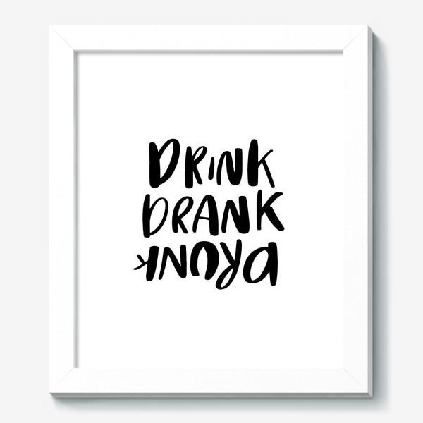 Картина «Drink»