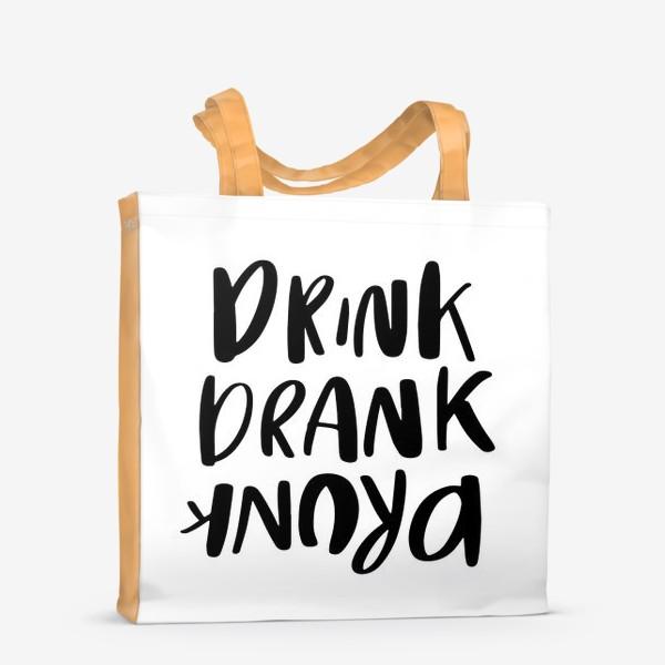 Сумка-шоппер «Drink»