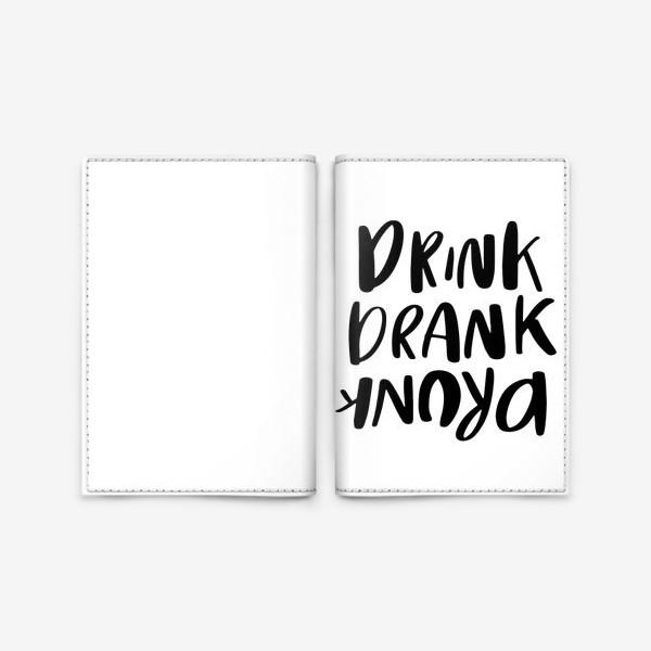 Обложка для паспорта «Drink»
