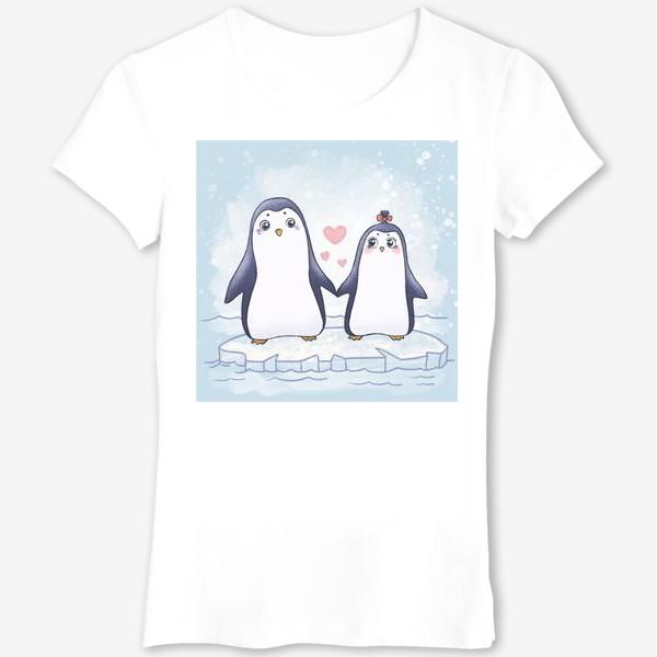 Футболка «Пингвинчики»