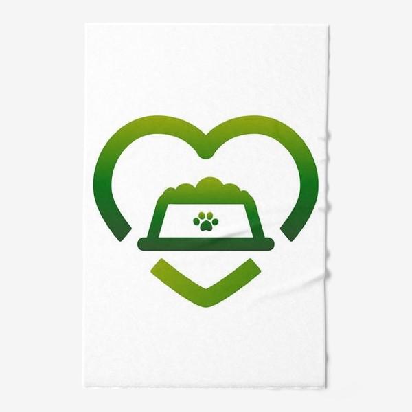 Полотенце «Логотип_ #ОставайтесьСытыми»