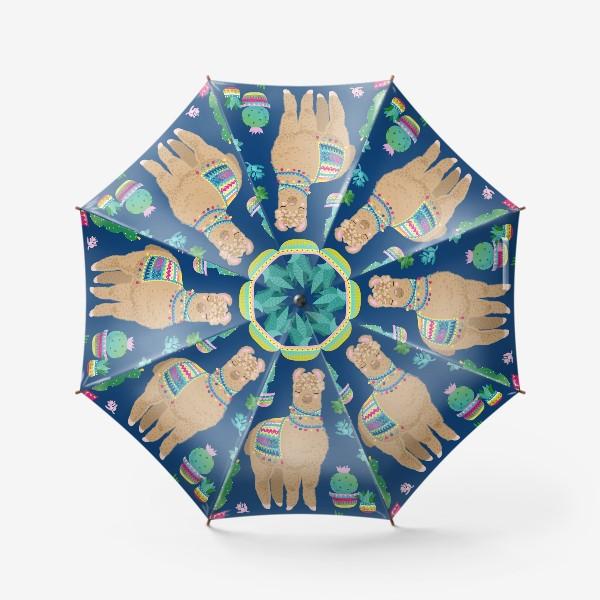 Зонт «Пушистые ламы»