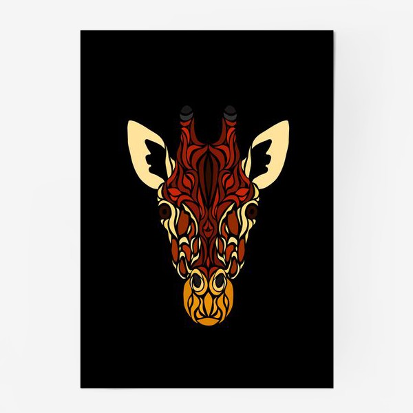 Постер «Жираф на черном»