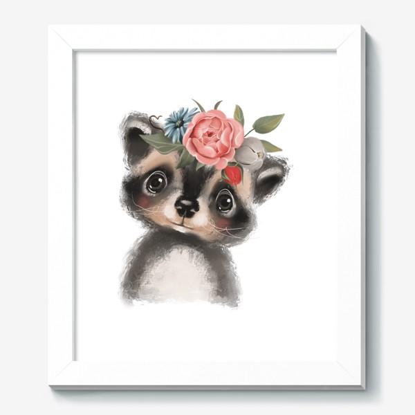 Картина «Крошка Енот»