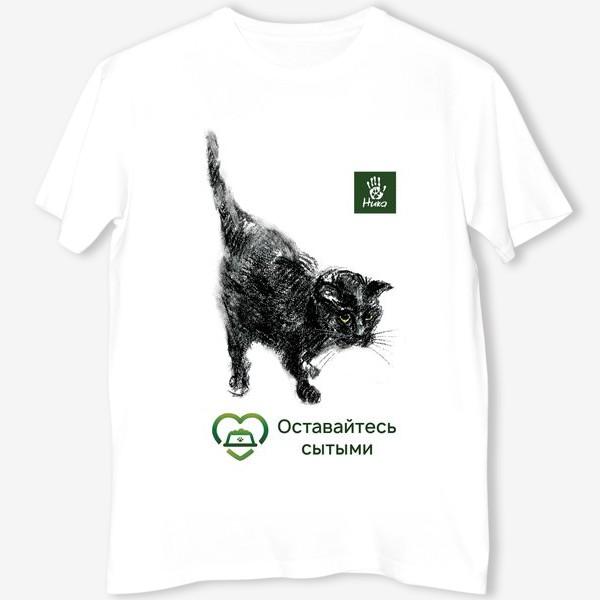 Футболка «Черный кот»