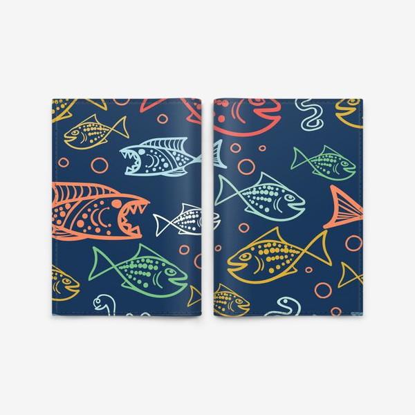 Обложка для паспорта «Рыбий Мир»