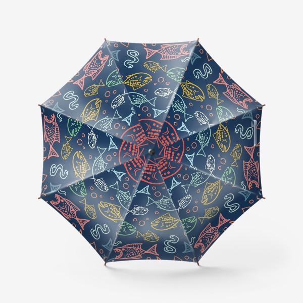 Зонт «Рыбий Мир»
