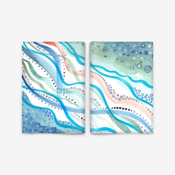 Обложка для паспорта «Бирюзовая волна»