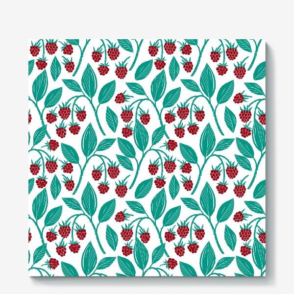 Холст «Садовая малина. Спелая ягода.»