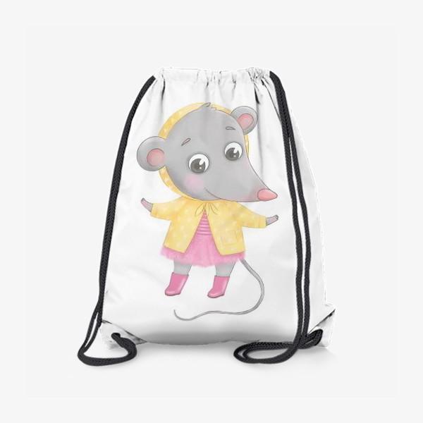 Рюкзак «Мышонок в желтом плаще»