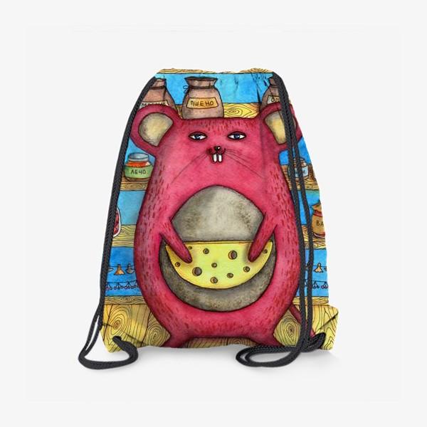 Рюкзак «Сытая жизнь. Большая мышь в кладовке с сыром. »