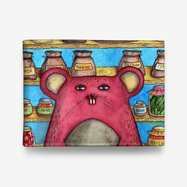 Кошелек «Сытая жизнь. Большая мышь в кладовке с сыром. »