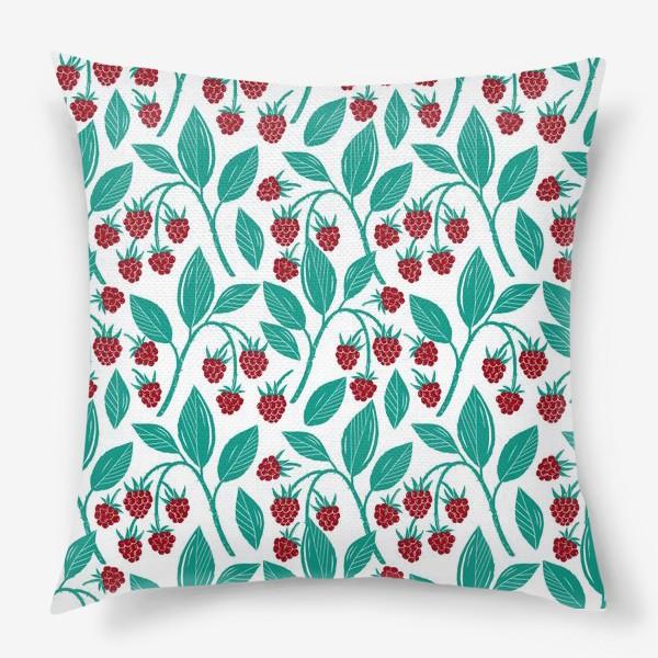 Подушка «Садовая малина. Спелая ягода.»