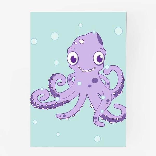 Постер «Любознательный осьминог»