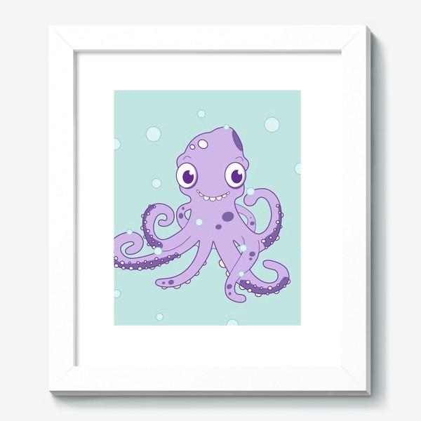 Картина «Любознательный осьминог»