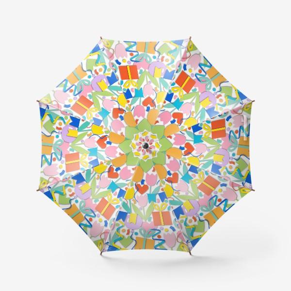 Зонт «День рождения!»
