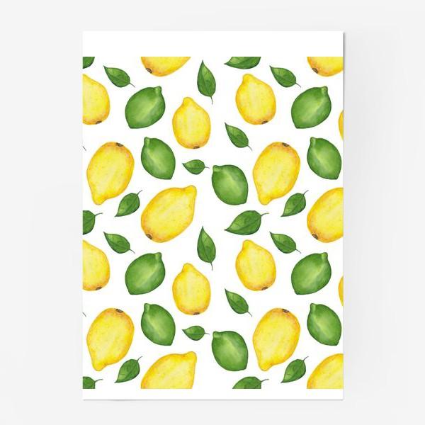 Постер «Лимоны и листья»