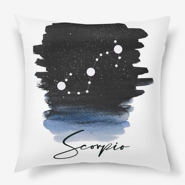 Подушка «Созвездие Скорпион. Звездное небо. Акварель»