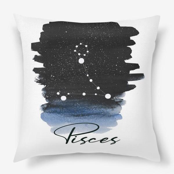 Подушка «Созвездие Рыбы. Звездное небо. Акварель»
