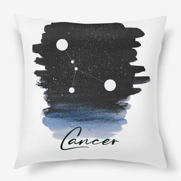 Подушка «Созвездие Рак. Звездное небо. Акварель»