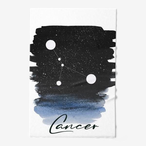 Полотенце «Созвездие Рак. Звездное небо. Акварель»