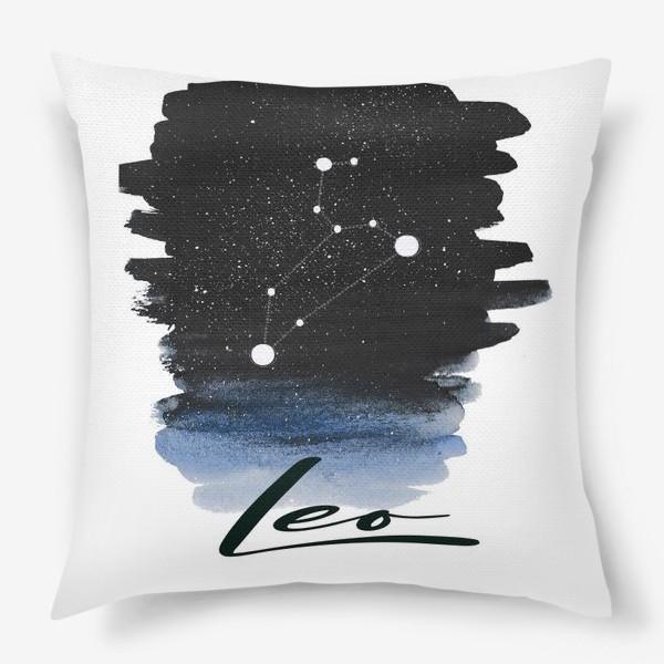 Подушка «Созвездие Лев. Звездное небо. Акварель»