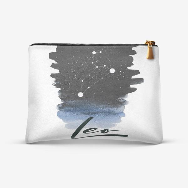 Косметичка «Созвездие Лев. Звездное небо. Акварель»