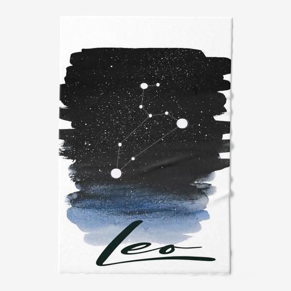 Полотенце «Созвездие Лев. Звездное небо. Акварель»